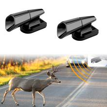 2Pcs Ultrasonic Animal Savingcar wind driven tweeter animal drive animal whistle animal warning device out of the forest wild dr animal tongues