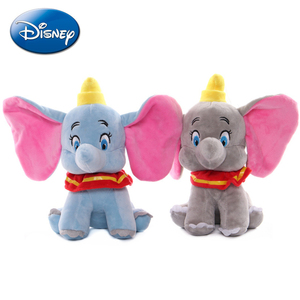 23cm Disney Movie Dumbo Cartoon Periphery Plush Dolls Cute Elephant Figure Stuffed Animals Toys for Girl Kid Children Xmas Gift