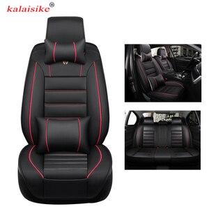 Image 2 - kalaisike universal auto seat covers for Opel all model antara astra j insignia vectra c b corsa d c meriva zafira a mokka