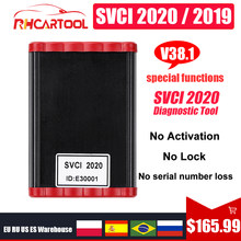 OBD2 SVCI 2020 V38.1 OBD2 Key programmer SVCI function of VVDI2 V2014 SVCI 2018 No Limited SVCI abrites commander Update