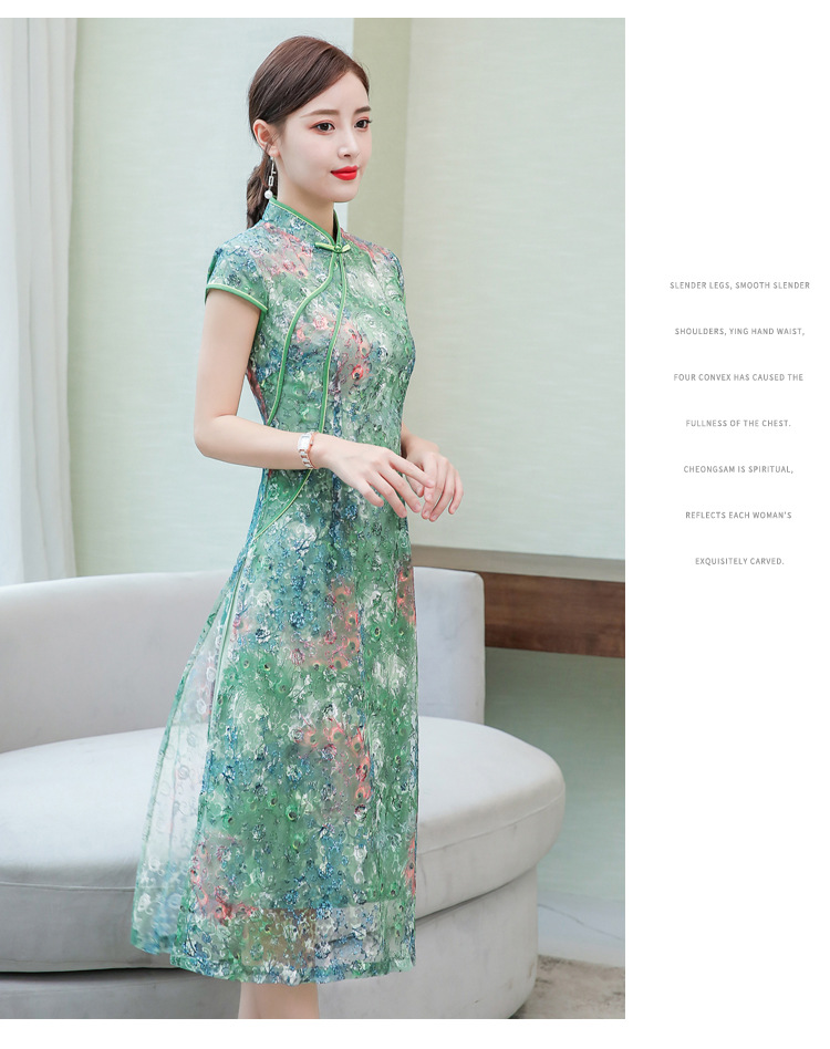 2019 Summer Print Lace Floral Short Sleeve Women Dress Qipao Ao Dai