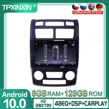 128G Android 10 dla Kia Sportage 2007-2009 samochodowy odtwarzacz multimedialny jednostka nawigacji GPS Radio samochodowe Audio Stereo magnetofon tanie tanio ZWNAV CN (pochodzenie) Jeden Din 4*50W System operacyjny Android 10 0 Jpeg 1280*724 Bluetooth Wbudowany gps Nadajnik fm