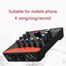 1 Set Upod Pro Professional External Sound Card Microphone 48V USB2.0 Recording Interface for Phone PC Karaoke D23 20 Dropship