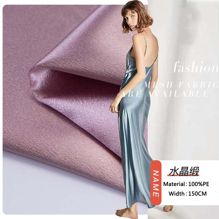 High Quality Width 150cm 58 Colors Satin Cloth Handmade DIY Fabric For Wedding Evening Dress Party Pajamas Stage Skirt Lining