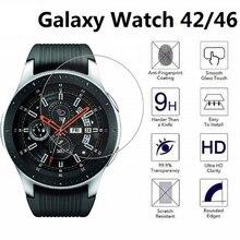 100ชิ้น/ล็อตกระจกนิรภัยป้องกันหน้าจอสำหรับSamsung Galaxyนาฬิกา46มม.42มม.9Hป้องกันฟิล์มFitสำหรับSamsungเกียร์S3
