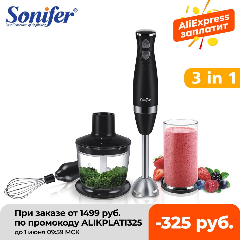 3 in 1 Stainless Steel 2 Speeds Immersion Electric Blender Food Mixer Kitchen Vegetable Meat Grinder 500ml Chopper Whisk Sonifer