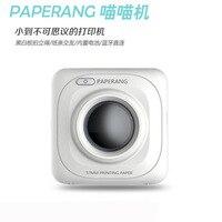 Thermal photo printer photo mini mobile phone portable Bluetooth photo pocket wireless home heat press mini printer portable