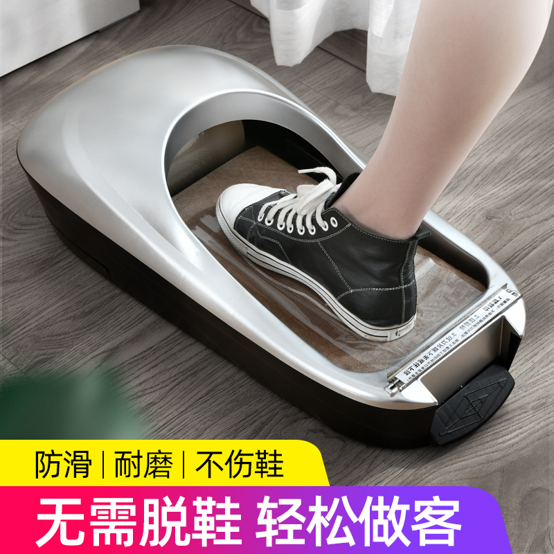 Shoe Sleeve Machine Automatic Disposable Shoe Film Machine Office Foot Film Shoe Mold Intelligent Foot Cover Coating Machine