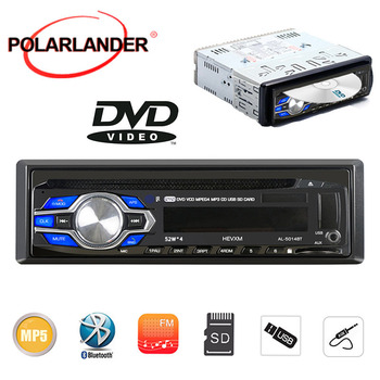 New 1 Din Car Radio DVD VCD CD Player Bluetooth 12V Audio DVD MP3 Player Autoradio Stereo SD/USB/AUX -in In-dash Hand Free image