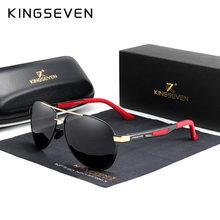 Kingseven óculos de sol masculino polarizado, óculos de sol vintage de alumínio, polarizado, espelhado, para direção 2020