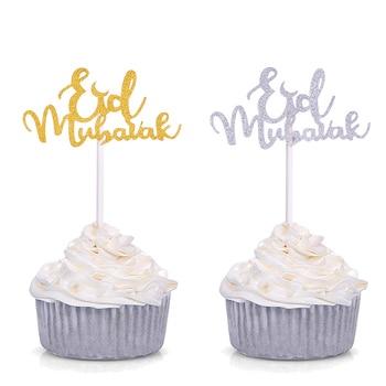 Gold Silver Glitter Eid Mubarak Cupcake Toppers EID Ramadan Festival Bunting Islamic Muslim Party Decoration