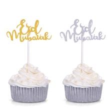 Goud Zilver Glitter Eid Mubarak Cupcake Toppers Eid Ramadan Festival Bunting Islamitische Moslim Mubarak Party Decoratie