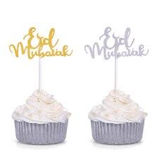 Oro Silver Glitter Eid Mubarak Toppers Cupcake EID Ramadan Festival Bunting Islamico Musulmano Mubarak Decorazione Del Partito