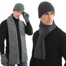 GKGJ 3-Pieces зимние шапки бини шарф и перчатки для сенсорного экрана набор для мужчин и женщин, теплая вязаная шапка набор