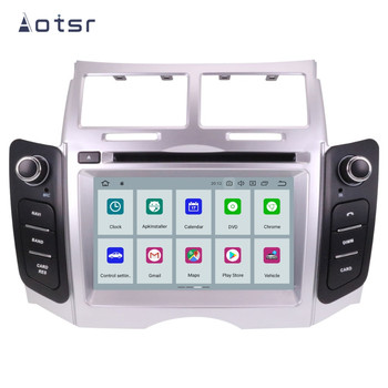 Andriod 10.0 Car DVD Player for Toyota Yaris 2005-2011 Auto Stereo Multimedia Radio Car Unit GPS Navigation Bluetooth Headunit