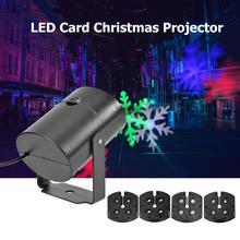 Светодиодный лазерный проектор с рождественским узором, красочный вращающийся сценический диско-диджейский светодиодный прожектор, Яркий вращающийся проектор, олень