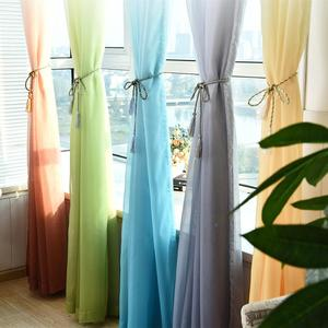 Colorful Sheer Voile Curtains