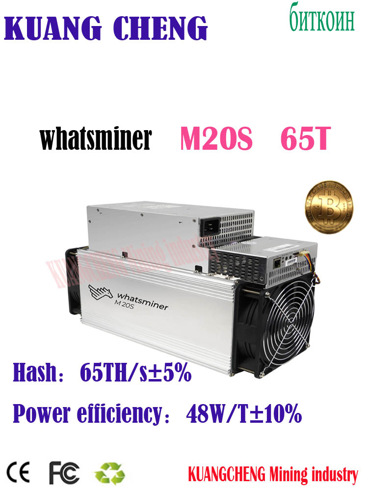 Free Shipping  WhatsMiner M20S 65T ASIC MINER BTC Bsv Miner  Better Than M21S Antminer S9 T9+ T17  M3 M21S Innosilicon T2T T3 E9