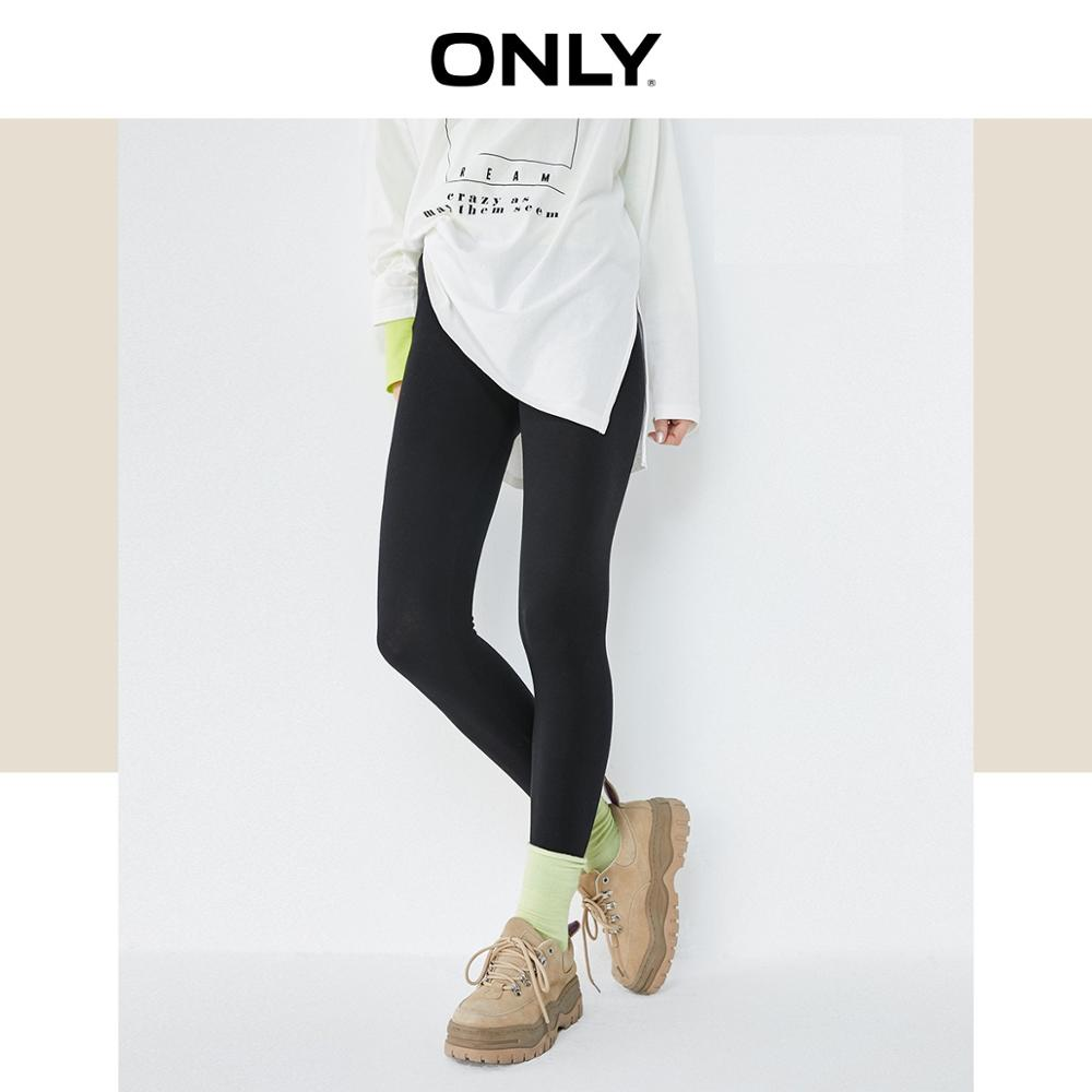 ONLY Women's Skinny Stretch Capri Base Pants Leggings| 119365505