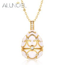 ALLNOEL 2019 Sweater Chain Long Necklace Costume Jewelry 925 Sterling Silver Enamel Ggg Pearl Cage Locket Pendant White Zircon(China)