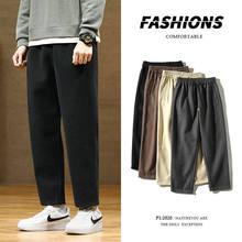 Jesienne i zimowe wełniane spodnie męskie moda Retro Casual spodnie męskie Streetwear dzikie luźne koreańskie proste spodnie męskie