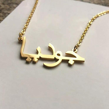 Islam Jewelry Personalized Font Pendant Necklaces Stainless Steel Gold Chain Custom Arabic Name Necklace Women Bridesmaid Gifts