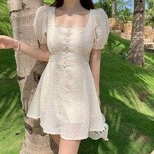 Fairy-Skirt First-Love Chiffon with Thin-Waist And Square-Collar Retro Minority's Grandiflorum