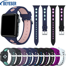 For apple watch 5 4 3 2 1 New Soft Silicone strap Apple Watch band 38mm/42mm Band 40mm/44mm Sports goods bracelet