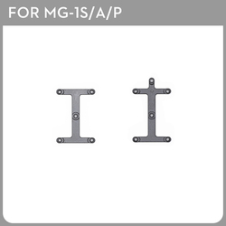Original MG-1S/A/P Arm Mountings for DJI MG-1S/A/P Industrial RC Drone Accessories Parts