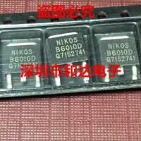 B6010D MBRD6010D a-252