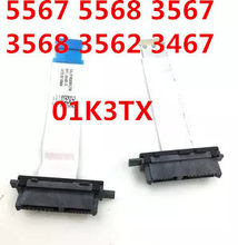 Dell Inspiron 3567 3478 3568 3576 3578 3579 cabo da unidade óptica cabo de interface ODD 5CM
