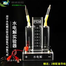 Производство водорода путем электролиза воды электролиз эксперимент