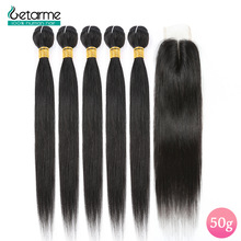 Straight Closure Bundles Human-Hair 50g/piece Brazilian Lace with Middle-part/2x4/Lace/Closure