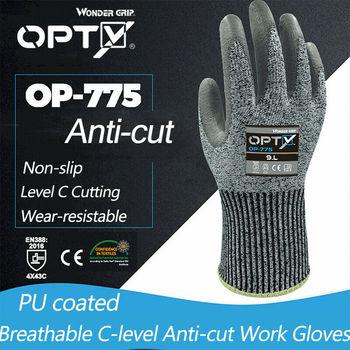 Wonder Grip PU Coated Level 3 Anti-Cut rękawice robocze odporne na zarysowania oddychające rękawice ochrona bezpieczeństwa tanie i dobre opinie LPRED Nitrylowe NONE CN (pochodzenie) RĘKAWICE ROBOCZE Wonder grip OP-775