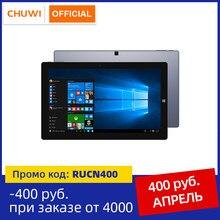CHUWI UBook 11.6 Cal 1920*1080 wyświetlacz Intel N4120 procesor czterordzeniowy 8GB RAM 256GB SSD Windows tablety