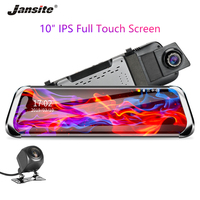 Jansite 10 Full Touch Screen Car DVR Stream Dash cam Dual Lens Front camera 1080P Cameras Video Recorder 720P Rear view mirror