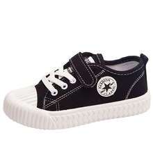 Childrens Canvas Shoes Students Casual Sports In Large kids Sneakers Foreign Trade