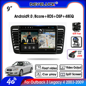 Android 10.0 2Din Car Radio For Subaru Outback 3 Legacy 4 2003-2009 8-core 4G+64G GPS Navigation carplay Multimedia Video Player