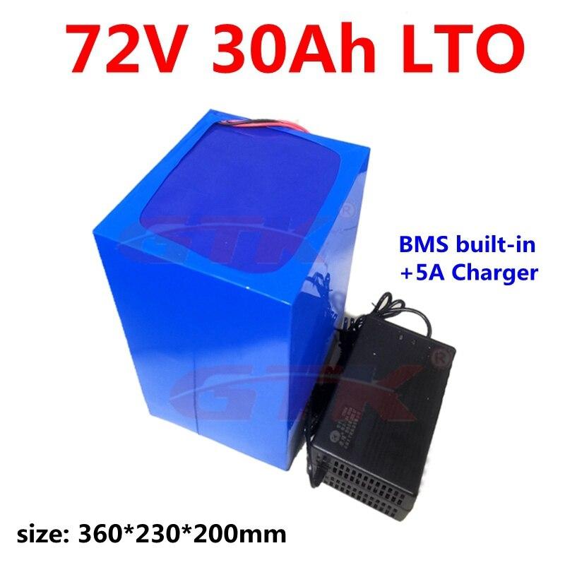 Eléctrico 72V batería de Scooter 72V 30ah 40ah titanato de litio batería para 2000W 3000W con BMS 84V 5A cargador