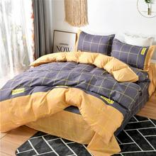 Thin Duvet Cover Fashion Home Textile Bedding Quilt Cover Comfortable 200x230cm Large Size ( Without Quilt Pillowcase )F0360