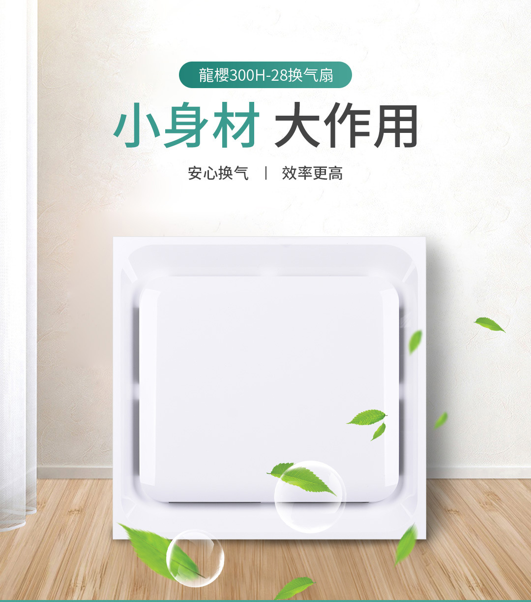 Dragon Sakura Bathroom Ventilator Integrated Ceiling Household Exhaust Fan Bathroom Fan Kitchen Mute Manufacturers Wholesale|Industrial Lighting| |  - title=