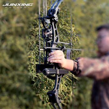 Junxing Archery 35-55 Lbs Compound Bow And Arrow Set, 310FPS, 70% Labor Saving Rate, Shooting Hunting Accessories 4