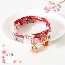 Daisy Flower wiśniowe kwiaty obroża dla zwierząt smycz na szyje regulowana klamra małe koty pierścień uszczelniający szczeniak zwierze domowe smycz akcesoria dla zwierząt