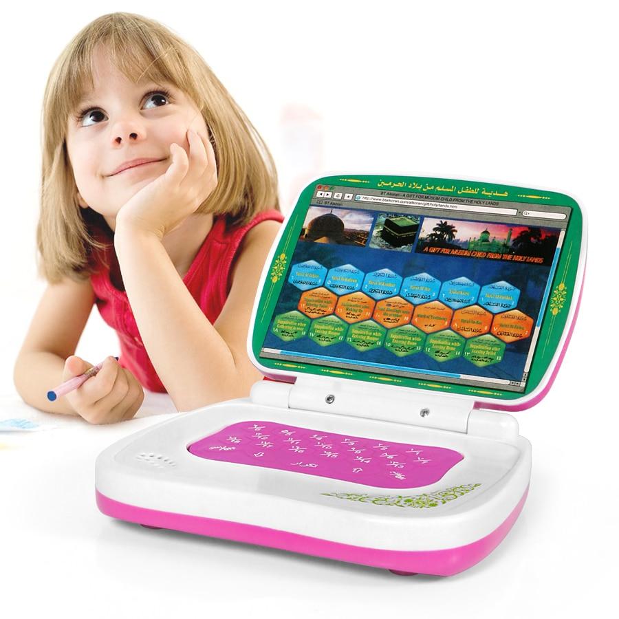 Máquina de aprendizagem do brinquedo do computador da tabuleta da língua árabe mini com o alcorão sagrado de 18 capítulos, brinquedo educacional precoce para o miúdo muçulmano
