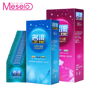 Meselo 100 Pcs/Box Condoms Natural Latex Smooth Lubricated Condom Contraception Adult Life Condoms For Men Sex Toys Sex Products(China)