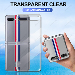 Image 1 - Grma Originele Huidvriendelijk Clear Crystal Hard Pc Back Cover Voor Samsung Galaxy Z Flip Case Sm F700F Voor Galaxy Z Flip Telefoon
