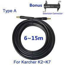 Шланг для мойки высокого давления шланг bosch 6 15 м