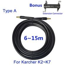 Manguera de alta presión para limpieza de MANGUERA DE AGUA, 6 15m, cuerda del tubo, extensión de arandela de coche, manguera de plástico de alta presión para Bosch