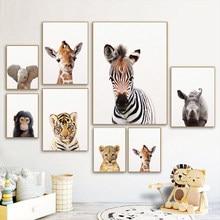 Постер с животными, настенные картины для детской спальни, милый жираф, художественная живопись, аксессуары для дома, Постер для детской ком...