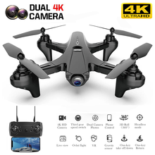RC Quadrocopter with 4K Dual Camera Drone One-Key Return Four-Aixes Reomote Control HD FPV Quadcopter Toy for Boy Friend